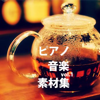 有料素材集vol.1-sk