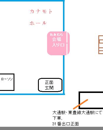 会場入り口地図