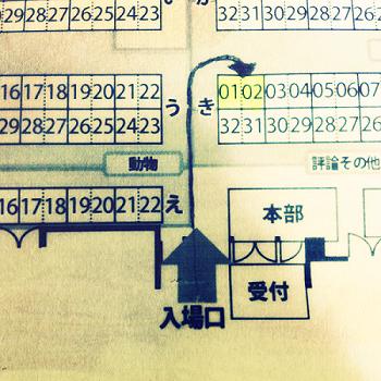 北海道コミティア配置-k