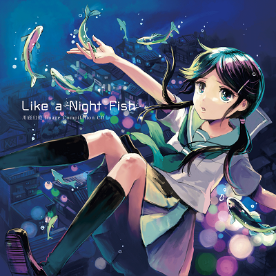 likeanightfish400